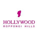 HOLLYWOOD ハリウッド化粧品